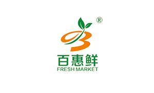 安徽省芜湖市百惠鲜农产品
