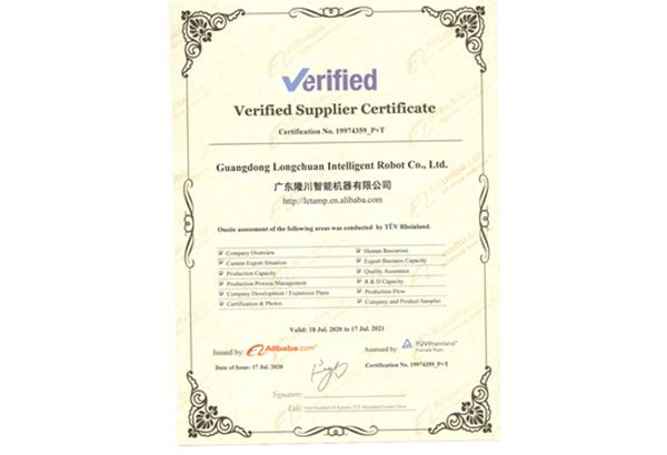 2020 CE证书
